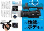 カメラレポート