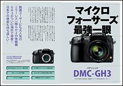 ●新製品速報●