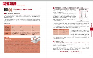 eizo_han114-115