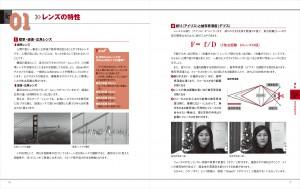 eizo_han16-17