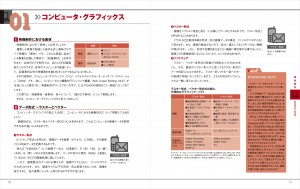eizo_han50-51